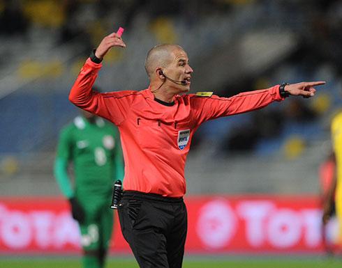 الكشف عن حكم المباراة النهائية لأمم أفريقيا