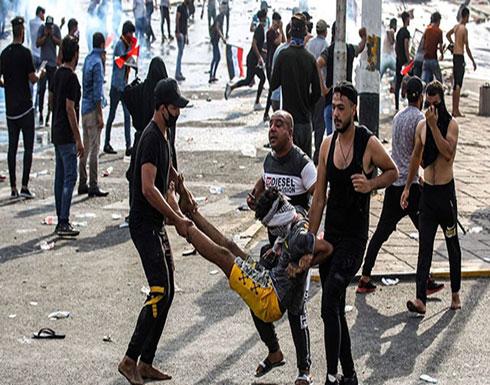 الأمم المتحدة تحض العراق على الاستجابة لمطالب الشعب