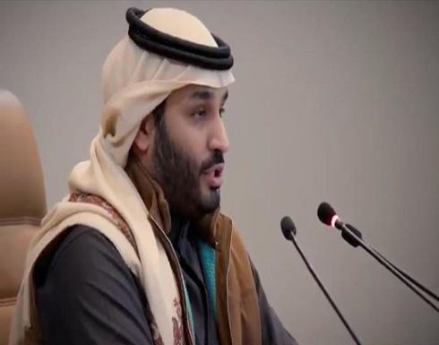 ولي العهد السعودي: صندوق الاستثمارات يستهدف استحداث 1.8 مليون وظيفة