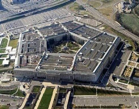 """البنتاغون يؤكد أن الطائرة التي تحطمت في أفغانستان قاذفة أمريكية من نوع """"E11-A"""""""