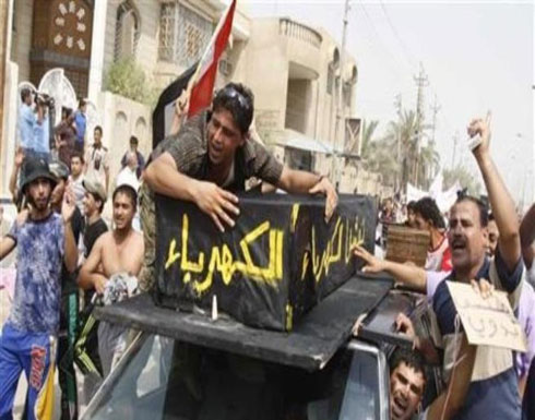 """العراق يحصل على استثناء """"كهربائي"""" بالتعامل مع إيران"""