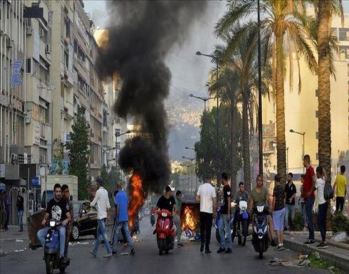 بيروت.. مئات المحتجين يطالبون بحكومة انتقالية .. بالفيديو