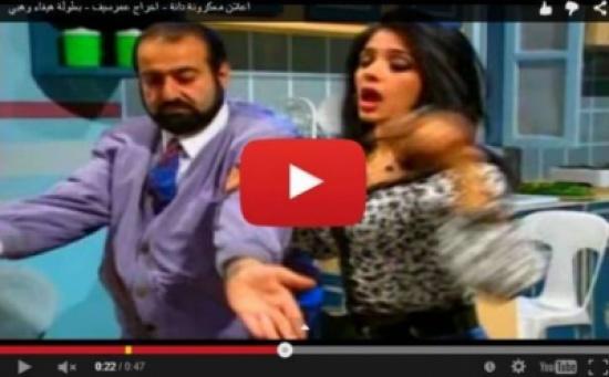 بالفيديو- هيفاء وهبي ممثلة منذ ظهورها الاول، شاهدوها