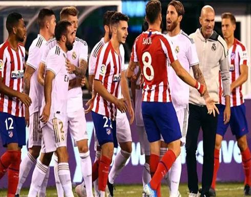 ديربي مدريد.. معركة الشرارة المفقودة