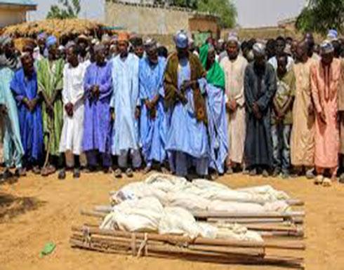 "هجوم مروع.. 65 قتيلا باستهداف ""بوكو حرام"" قرية بنيجيريا"