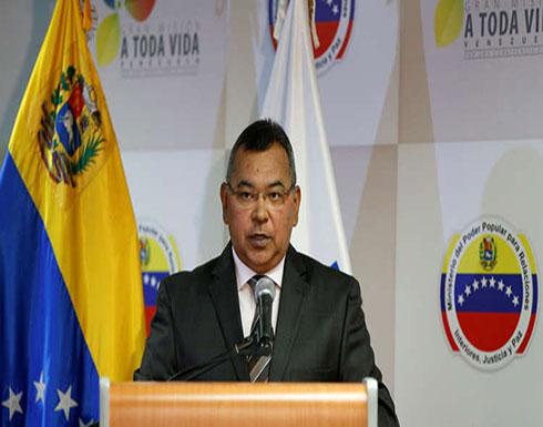 الداخلية الفنزولية: احتجاز 6 متورطين في محاولة اغتيال مادورو