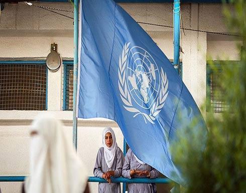 """احتجاجات على تقليص """"أونروا"""" لخدماتها للاجئين بمخيمات الضفة الغربية"""