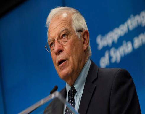بوريل: لا يمكن تطوير العلاقات مع إسرائيل في حال نفذت خطة الضم