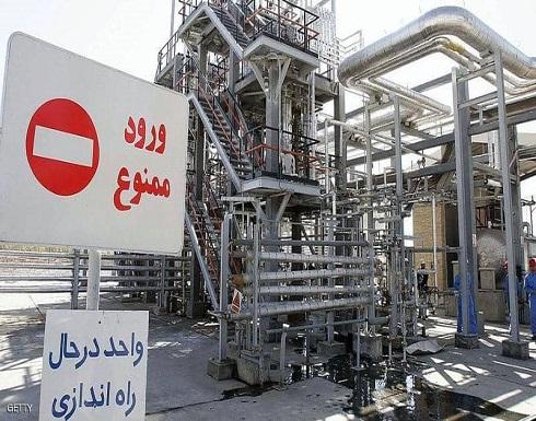 إيران تعلن تخفيضا جديدا بالتزاماتها النووية