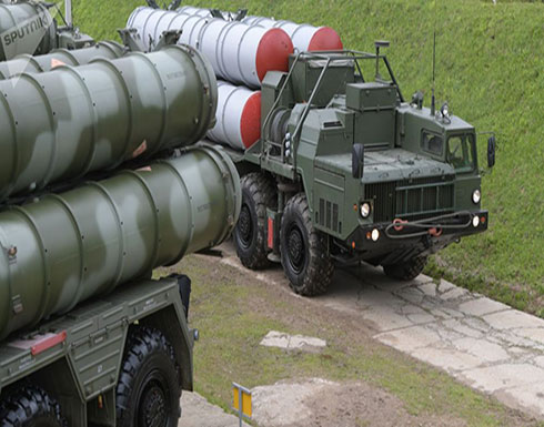 موسكو: عدد الراغبين في إس-400 لم يتقلص رغم الضغوط الأمريكية