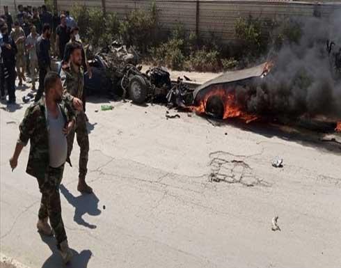 مقتل 3 مدنيين في تفجير سيارة بعفرين السورية و انباء عن مقتل 3 اخرين في درعا