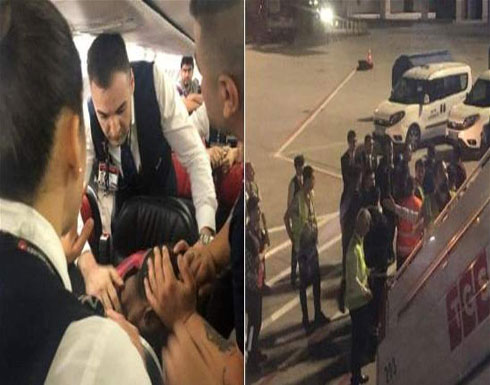 فوضى على طائرة تركية تجبرها على العودة إلى إسطنبول