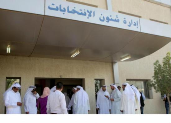 غلق صناديق الاقتراع لانتخابات مجلس الأمة الكويتي