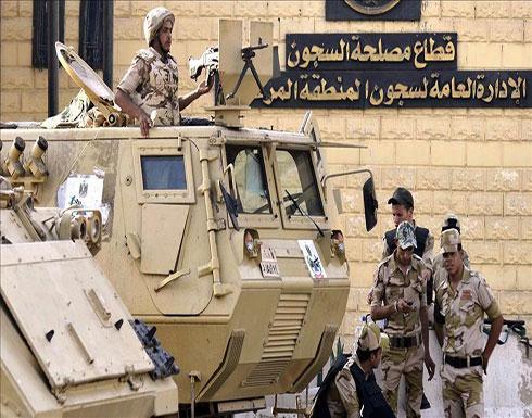 مجلس حقوق الإنسان بمصر يطالب بتقليص أحكام الإعدام