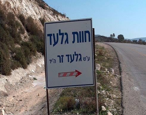 في فلسطين.. استيطان إسرائيلي بأثر رجعي!