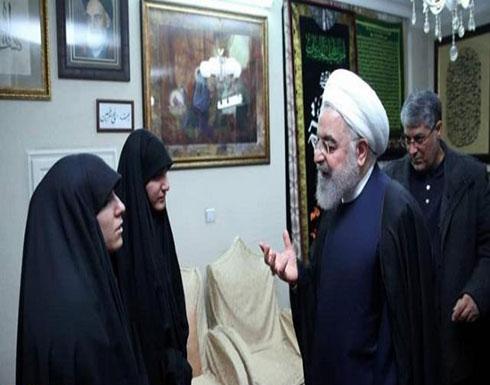 شاهد : ابنة سليماني تطالب بالانتقام لابيها وروحاني : سيتم الانتقام له