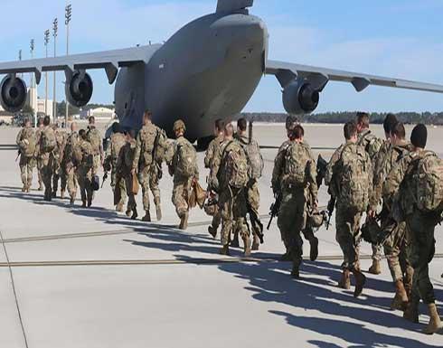 شاهد : بدء عملية سحب القوات الأمريكية من أفغانستان