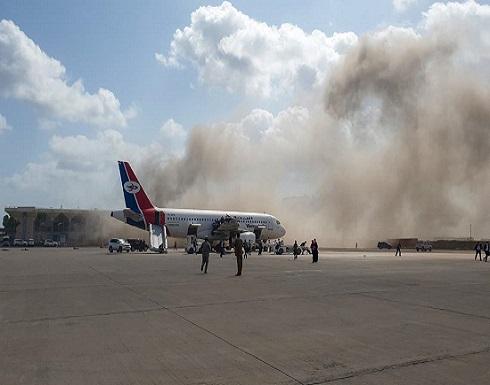 """الحياة تعود إلى مطار عدن.. والحكومة تفتح ملف """"المركزي"""""""