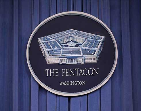 """""""البنتاغون"""" يعلن عن خطة لمواجهة التطرف بالجيش"""
