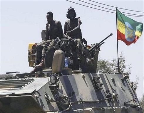الولايات المتحدة «تدين بشدة» ضربة جوية إثيوبية استهدفت سوق في تيغراي