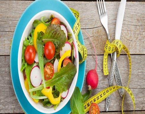 3 طرق منزلية لـ إنقاص الوزن