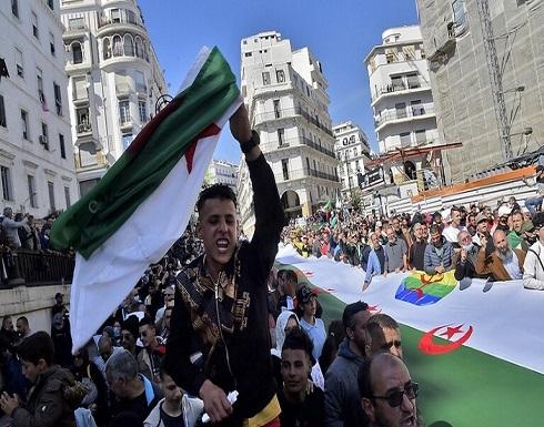 متظاهرو الحراك يطالبون بالإفراج عن المعتقلين في الجزائر .. بالفيديو
