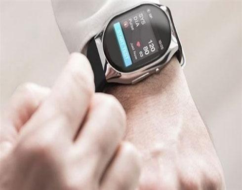 ساعة ذكية تقدم معلومات صحية مهمة