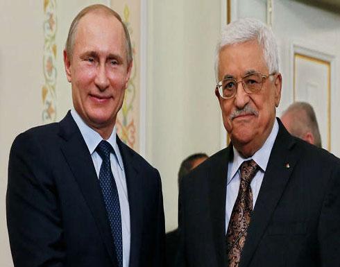 """عباس أطلع بوتين على المخاطر """"المحدقة"""" بنقل السفارة الأمريكية إلى القدس"""