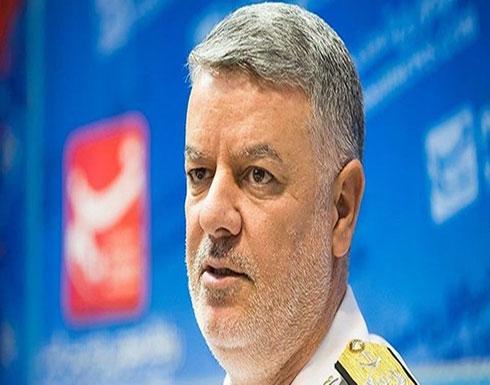 قائد البحرية الإيرانية: نراقب سفن أميركا في الخليج