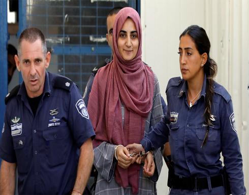 """التركية """"أوزكان"""" متّهمة في إسرائيل بتهريب 5 زجاجات عطور لدعم """"حماس""""!"""