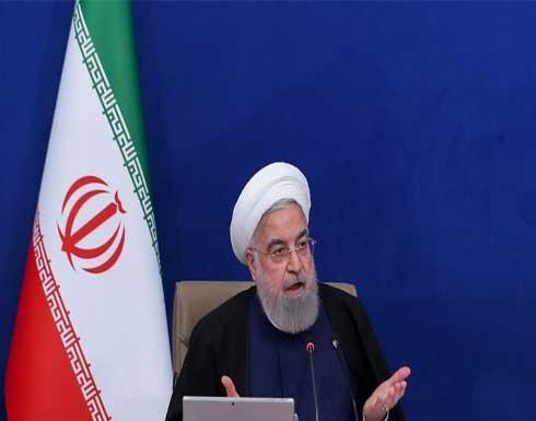 """روحاني يؤكد سلمية البرنامج النووي وواشنطن تحذر من """"مأزق"""" لإصرار طهران على رفع كل العقوبات"""