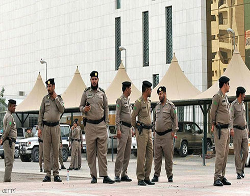 """السعودية تعلن القضاء على """"خلية إرهابية"""" في القطيف"""