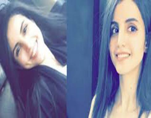 فوز العتيبي تثير الجدل من جديد بعد نشر صورة مثيرة لها مع زوجها في تويتر