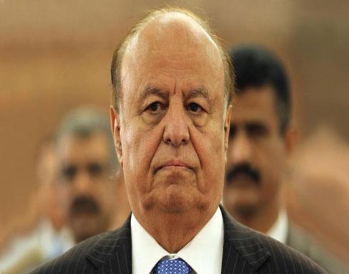 الرئيس اليمني عبد ربه منصور هادي سيلقي خطابا هاما للشعب اليمني مساء اليوم