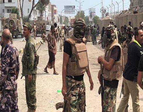 اليمن.. قتلى وجرحى في اشتباكات بعدن (شاهد)