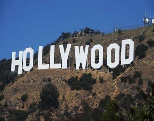 توقيف 6 أشخاص عدّلوا أحرف لافتة هوليوود الشهيرة (صور)