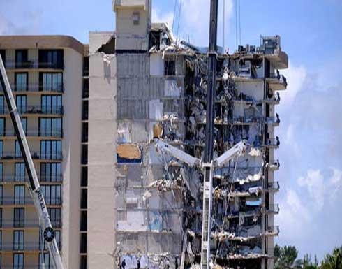 ارتفاع عدد ضحايا المبنى المنهار في فلوريدا إلى 10 قتلى و151 مفقودا