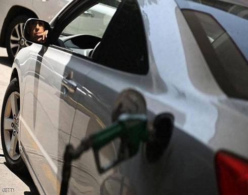 النفط يهبط في ظل تباطؤ اقتصادي