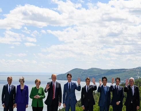 شاهد.. هذه هي الصورة الأكثر إثارة للرأي العام في قمة السبع G7