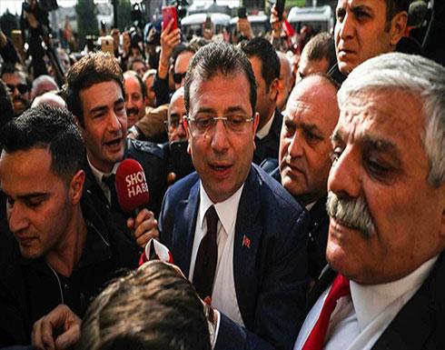 الشعب الجمهوري يعلن تسلم مرشحه وثيقة رئاسة بلدية إسطنبول