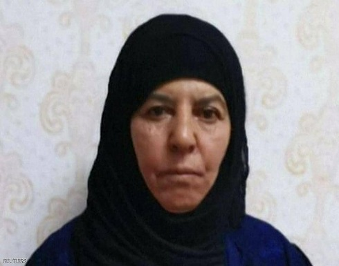 صور شقيقة البغدادي وزوجها في قبضة السلطات التركية