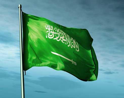 """السعودية ترحب باستراتيجية ترمب """"الحازمة"""" إزاء إيران"""