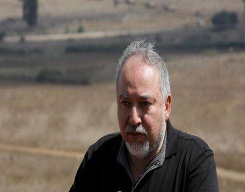 وزير فلسطيني يكشف تفاصيل اللقاء السري مع ليبرمان