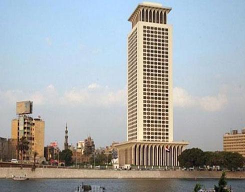 مصر تُدين تعرض 4 سفن لعمليات تخريب قرب سواحل الإمارات