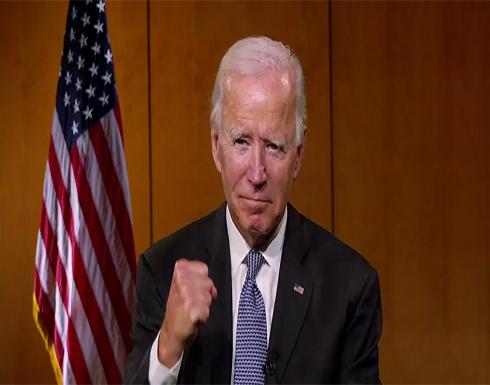 من عالم آخر... بايدن: وصلت إلى مجلس الشيوخ قبل 180 عاما... فيديو