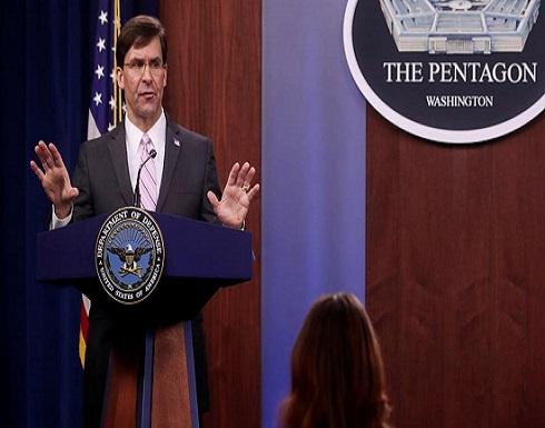 إسبر: سنقلص قواتنا بأفغانستان إلى أقل من 5 آلاف