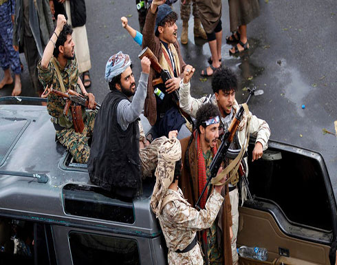 الحوثيون يختطفون 6 أطفال ويعيدونهم جثثاً هامدة
