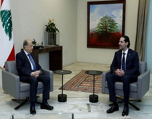 ترقب في لبنان.. هل يعتذر الحريري عن تشكيل الحكومة؟