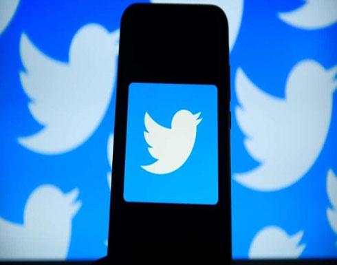 تحقيق حول تتبُّع تويتر للمستخدمين عبر الروابط المصغّرة