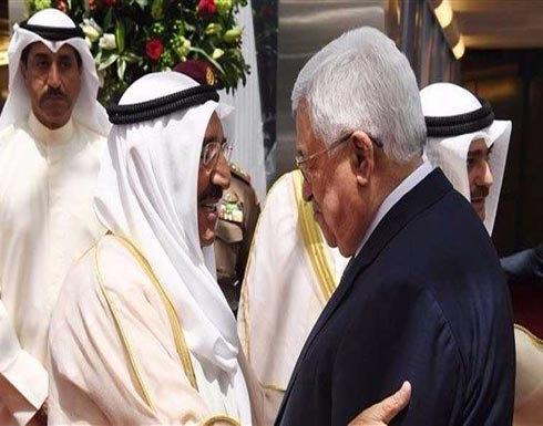 أمير الكويت يبحث مع الرئيس الفلسطيني دعم العلاقات الثنائية